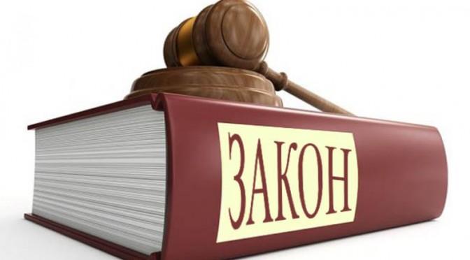Предлози измена и допуна Закона о социјалној заштити